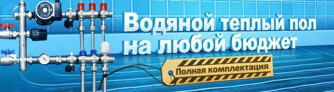 banner_hot